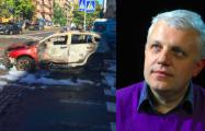 «Пленки КГБ Беларуси»: Аваков анонсировал следственные действия в ЕС по делу Шеремета