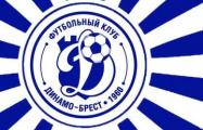 Футболисты «Динамо-Брест» собираются через суд добиваться выплаты зарплаты