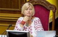 Геращенко - Путину: Краденное нужно возвращать