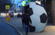 В Борисове появятся футбольные остановки
