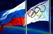 Кто виноват в отстранении России от Олимпиад?