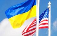 Украина и США договорились противостоять «Северному потоку – 2»