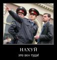 Обеспечение равной для граждан Беларуси и России свободы перемещения в СГ обсудили на межмидовских консультациях