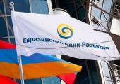 ЕАБР интересует развитие альтернативной энергетики и транспортной инфраструктуры в Беларуси