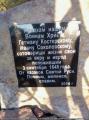 Под Солигорском российские «казаки» установили крест