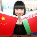 Центр изучения Беларуси открылся в Шанхае