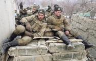 Подвиг воинов-интернационалистов должен быть примером для молодежи - Гайдукевич