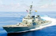 США отправили эсминец к Владивостоку из-за «чрезмерных требований России»