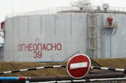 Беларуси опять урезали нефтяной аппетит