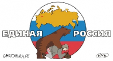 В России «узаконили» карикатуры на Лукашенко (Фото)