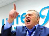 Жириновский хочет переименовать Крым