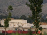 Совет безопасности ООН приветствовал уничтожение бин Ладена