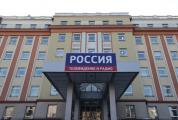 СБУ предложила лишить аккредитации федеральные российские телеканалы