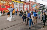 На аукцион выставили еще часть зданий с тусовочной улицы Октябрьской