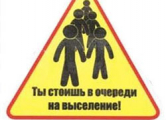 Брестские власти выгоняют семью из квартиры в центре города