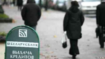 Нацбанк отмечает снижение интереса белорусов к потребительскому кредитованию