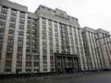 РФ и Беларусь прекратили действие договоров о косвенном налогообложении