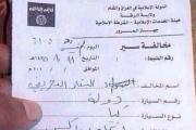 У «Исламского государства» появилась собственная автоинспекция