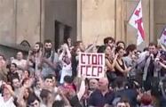 «Стоп СССР»: в Грузии возобновились протесты