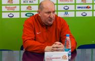 Главный тренер «Гомеля» раскритиковал Федерацию хоккея Беларуси