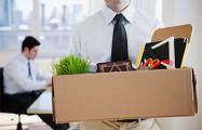 Что делать, если вас хотят отправить в неоплачиваемый отпуск или уволить