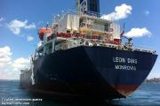 Дипломаты заявили об отсутствии россиян на захваченном в Нигерии танкере