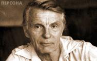 Известному советскому киноактеру Юрию Назарову исполняется 75 лет