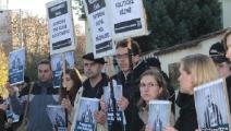 В Праге потребовали освободить политзаключенных Беларуси (Фото)