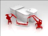 Информационные технологии в промышленности будут представлены на выставке 15-18 мая в Минске