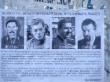 Минчанам напомнили о Юрии Захаренко (Фото)