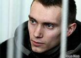 Политзаключенный Артем Дубский освобожден из СИЗО под подписку о невыезде (Обновлено)