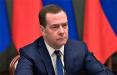 Путин не взял Медведева на выборы в Госдуму: что случилось?