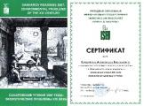 Сахаровские чтения по экологическим проблемам XXI века пройдут 17-18 мая в Минске
