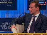 Президент РФ открыл форум в Давосе речью о терроризме и интернете