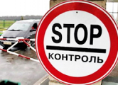 Дагестанец и молдаванин пытались попасть в Беларусь по чужим паспортам