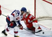 Сборная Беларуси проиграла команде США на чемпионате мира по хоккею (ФОТО)