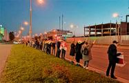 Чижовка вышла на акцию солидарности