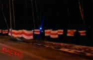 Длинная цепь солидарности выстроилась в Боровлянах