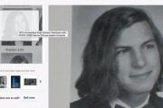 Школьный альбом с фотографией Стива Джобса продан за 12 тысяч долларов