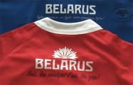 К чемпионату в Москве белорусские регбисты сделали форму с цитатами Янки Купалы