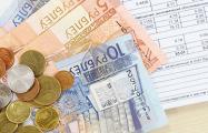 Жительница Могилева получила жировку почти на 900 рублей