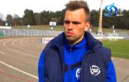 Александр Гутор: На матчи Лиги Европы команда будет настраиваться максимально