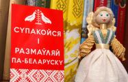 Музей Якуба Коласа правядзе акцыю ў міжнародны Дзень роднай мовы