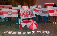 Белорусы вышли поддержать бастующих рабочих и студентов