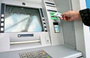 Белорусский банк закрыл вход во все офисы