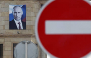 Три битых «козыря» российской геополитики
