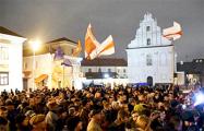 Встреча свободных людей в Минске. День второй (Видео, онлайн)