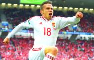 Венгрия и Исландия разошлись миром на Евро-2016 – 1:1
