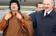 Лукашенко опасается судьбы Каддафи