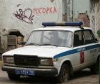 Автор «Мусорка» находится в милиции